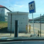 Įkrovimo stotelė prekybos miestelis URMAS